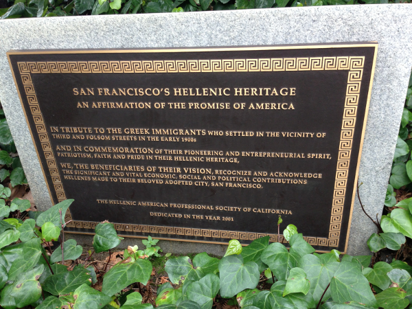 San Francisco Hellenic Heritage at Folsom & Third Street