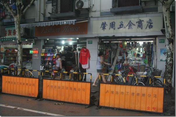 shanghai-shops
